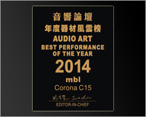 2014_C15_Audio-Art